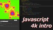 javascript で 4k intro! 作品募集中!