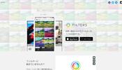 iPhone とリアルタイムに連動する GLSL シェーダコーディングを楽しもう! Filters がリリース開始!