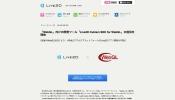 Live2D の WebGL SDK が公開! チュートリアル記事も用意されてます!
