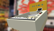 謎の中毒性を持つ日本の古いピンボール風 WebGL ゲームなどが遊べるウェブサイト