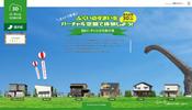 より多くのひとに「3D」を活用した住まいの検討を……日本の国内企業が提供するバーチャル住宅展示場サイト!