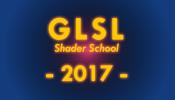 データ可視化から VJ・アートまで! GLSL シェーダスクール 2017 募集開始!