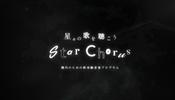 パーティクルやタイトルロゴの動きにも注目! 光と闇の演出が美しい STARFLYER のウェブサイト