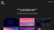 多彩な表現とインタラクションにワクワクが止まらない! ヒラメキの宝庫 Daily CSS Design がすごい!