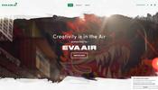 まるで水彩絵の具が滲んで消えていくような不思議な演出が面白い! 台湾の航空会社 EVA Air のウェブサイト