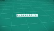 モノづくりへの想いを見事に WebGL で再現! 工作マットを想起させるデザインも秀逸な株式会社 YOKOITO のウェブサイト