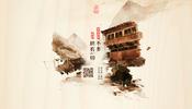 水墨画風のコンテンツが美麗エフェクト有りでもサクサク動作する airbnb の中国版ウェブサイトがすごい!