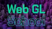 基礎を身につける本講義と実践的なノウハウの詰まったプラスワン講義! WebGL スクール 2019 募集開始します