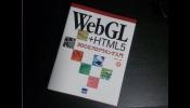[WebGL書評]WebGL+HTML5 3DCGプログラミング入門