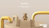 可愛らしいテディベアたちが様々な方法でプレゼントを紹介! ファッションブランド Max Mara のウェブサイト