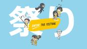全編 3D シーンで構築されたアニメ作品のような仕上がり! 日本のクリエイティブエージェンシー ZIZO のウェブサイト