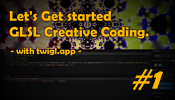 【連載】#1 twigl.app で始める GLSL クリエイティブコーディング! まずは GLSL の基本を理解しよう