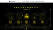 挑戦することを諦めない力強いメッセージと 3D シーンが魅力! 株式会社リッチメディアのウェブサイト