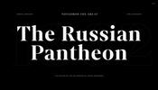 ロシアの建国千年を記念して建てられた記念碑を 3D ビューで細かく観察できる Russian Pantheon がすごい