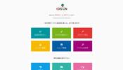 日本のノベルティグッズ関連サービス「EDIS-ON」自分だけのオリジナルデザインを WebGL プレビュー!