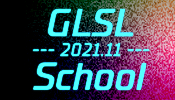 GLSL の基礎から応用、数学、TouchDesigner での活用などなど…… GLSL スクール 2021 募集開始!
